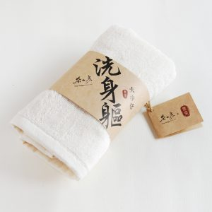 無染大巾仔 Big Towel