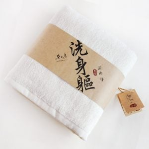 無染浴巾仔 Bath Towel
