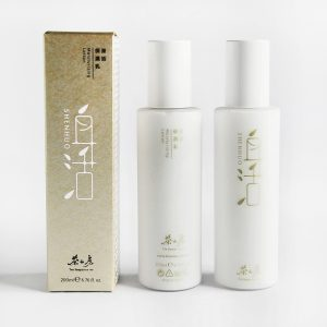 身活保濕乳 Moisturizing Lotion